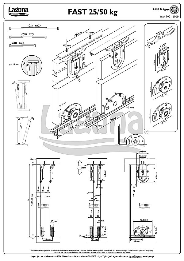 Системы для шкафов купе 3